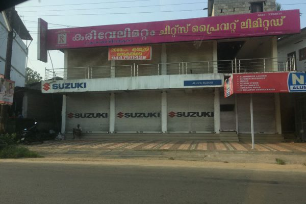 9.1 cent commercial building at Thodupuha